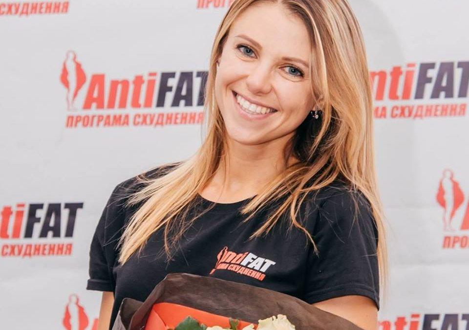 Аня Корнейчук, засновник проекту схуднення AntiFat, Львів.